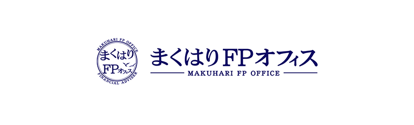 FP(ファイナンシャルプランナー)相談メニュー